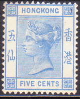 HONG KONG 1882 SG #35a 5c MNG Wmk Crown CA Blue CV £50 - Hong Kong (...-1997)