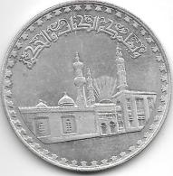 *egypte 1 POUND 1970  Km 424  Unc - Egypte