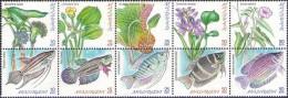 Malaysia 1999 S#709-718 Water Plants And Fish MNH Fauna Flora Marine - Malaysia (1964-...)