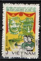 VIETNAM - 1984 - ACCORDO DI AMICIZIA E COLLABORAZIONE TRA CAMBOGIA E VIETNAM -5° ANNIVERSARIO - USATO - Vietnam