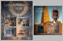 NIGER 2013 - Petroglyphs, Culture Of Niger - YT 2163-6 + BF247; CV = 32 € - Prehistorie