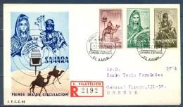 SAHARA , ED. 229 / 231 , SOBRE DE PRIMER DIA DE CIRCULACIÓN  , CIRCULADO A ORENSE , LLEGADA - Sahara Español