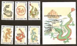 Cambodge Cambodja  2000 Yvertnr  Et Bloc *** MNH Cote 19 Euro Année Du Serpent - Cambodge