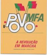 PORTUGAL- Postal Cartaz 1975 Do Escultor E Arq. ARTUR ROSA. - Partis Politiques & élections