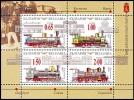 BULGARIA \ BULGARIE - 2015 - Stations Et Des Locomotives De Chemin De Fer Vieux - PF ** - Blocks & Sheetlets