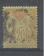 France N° 96      Maury 96 - 1876-1898 Sage (Type II)
