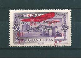 Colonie PA Du  Grand Liban Timbre De  1926  N°19   Neufs * - Great Lebanon (1924-1945)