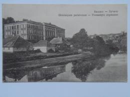 Ukraine 181  Bukowina Buczacz 1916 Gimnazyum 7527 - Ukraine