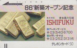 Télécarte Ancienne Japon / 110-7781 - Lingot D'or - Gold Bar Japan Front Bar Phonecard / A   Balken Telefonkarte/ Coin - Timbres & Monnaies