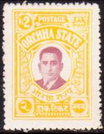 INDIA ORCHHA 1935 SG #24 2r MLH - Orchha