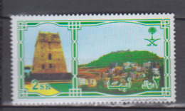 ARABIE SAOUDITE       2002               N°   1075    COTE     3 € 00 - Arabie Saoudite