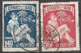 _6R-952: Restje Van  N° 140 + 142 : ..... Om Verder Uit Te Zoeken... - Taiwan (Formose)