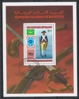 Mauritanie Y/T Blok 14 (0) - Mauritanie (1960-...)