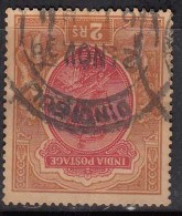 Rs 2 Inverted Wmk Multi Star, King George V Series, Elephant British India Used 1926 - 1911-35 King George V