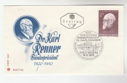1971 AUSTRIA FDC Kurl RENNER Stamps  SPECIAL Pmk Cover - FDC