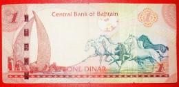 § SHIP AND HORSES: BAHRAIN ★ 1 DINAR (2008)! LOW START★ NO RESERVE! - Bahreïn