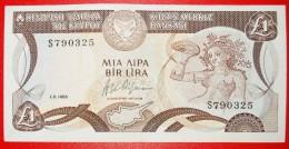 § NYMPH MOSAIC: CYPRUS ★ 1 POUND 1985 CRISP! LOW START★ NO RESERVE! - Chipre