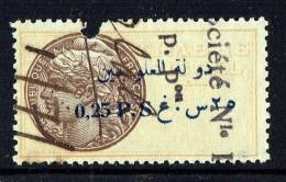 Alaouites   Timbre De Droit Fiscal  P.S 0.25 - Oblitérés