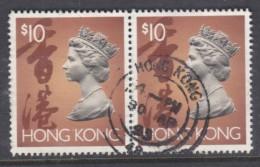 Hong Kong 1987 $10.. Horizontal Pair, Fine Used. - Hong Kong (...-1997)