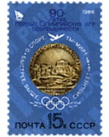 Ref. 63496 * MNH * - SOVIET UNION. 1986. 90th ANNIVERSARY OF MODERN OLYMPIC GAMES . 90 ANIVERSARIO DE LOS JUEGOS OLIMPIC