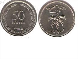 Israel 50 Pruta 1954  Km13.2a    Xf+ Ni -steel - Israel