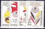 Tchécoslovaquie 1962 Mi 1341-4 (Yv PA 53-6), (MNH)** - Poste Aérienne