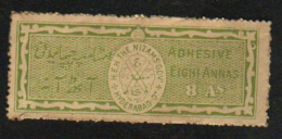 HYDERABAD State  8A  Special Adhesive  Type 60 # 91042  Inde Indien Fiscaux Fiscal India - Hyderabad