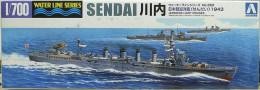 Sendai Japanese Light Cruiser  1/700 ( Aoshima ) - Boats