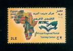 EGYPT / 2014 / AFRICAN REGIONAL POSTAL TRAINING CENTER / ATRC / MAP / DOVE / GLOBE / CARPET & TEXTILE HANDWORK / MNH - Nuovi