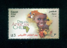 EGYPT / 2014 / DAY OF THE AFRICAN CHILD / MAP / MUSIC / AFRICAN DRUM / MNH / VF - Nuovi