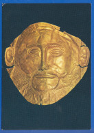 Kunst; Totenmaske Agamemnon; Museum Athen - Antigüedad