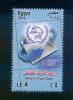 EGYPT / 2014 / UPU / WORLD POST DAY / UNIVERSAL POSTAL UNION / MNH / VF - Nuovi