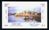 EGYPT / 2014 / POST DAY / CONTEMPORARY EGYPTIAN ART / MOHAMED SABRY /PAINTING / THE NILE RIVER / THE NILE METER / DHOWS - Nuovi