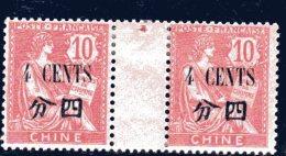 Chine _  2 Millésimes -  Surchargé Chinois ,valeur N°43- 1913 + Sans Millésimes