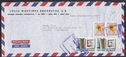 Nicaragua: Airmail Cover To Germany, 1973, 4 Stamps, Interpol, Edgar Allan Poe, Literature, Books, Rare (rough Opened) - Nicaragua