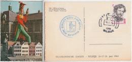 LANGE WAPPER EREBURGER WILRIJK 1965 / 1200 JARIG BESTAAN / VERSO STEMPEL GEMEENTEBESTUUR WILRIJK PROV. ANTWERPE, - Aartselaar