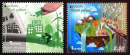 Bosnia And Herzegovina 2016 Europa CEPT, Think GREEN, Environment, Bicycle, Set MNH - Bosnie-Herzegovine