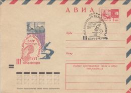 PALYNOLOGY, DUST STUDY, COVER STATIONERY, ENTIER POSTAL, 1971, RUSSIA - Wissenschaften