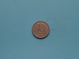1992 - 10 Kopeks / Y#313 ( Uncleaned Coin / For Grade, Please See Photo / Scans ) !! - Russie