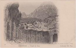 TUNISIE - ZAGHOUAN - Temple Des Eaux - Tunisia