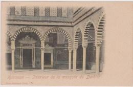 TUNISIE - KAIROUAN - Intérieur De La Mosquée Du Barbier - Tunisia