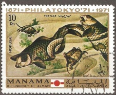 Manama - 1971 - Philatokyo'71 - YT 46 Oblitéré - Manama