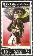Manama - 1972 - Kabuki: Théâtre Japonais Traditionnel - Oblitéré - Manama
