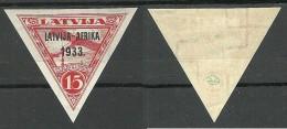 LETTLAND Latvia 1922 Michel 221 Signed * - Lettland