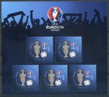 FRANCE   2016   EURO 2016    Vernis 3D Sur La Coupe - Mint/Hinged