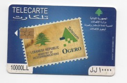 Ogero 2008 Used Phonecard Lebanon , Liban Telecarte  Libanon