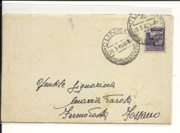 Lettre  République Sociale Italienne 20.03.1945 , C'est La Fin Mussoloni Exécuté En 4.1945 (429) - 1944-45 République Sociale