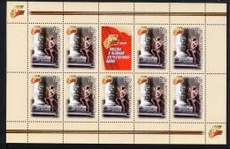 RUSSIE RUSSIA 2005, 60 Ans Fin Seconde Guerre Mondiale, Feuillet De 9 Valeurs, NEUF / MINT. R1161 - Blocs & Feuillets