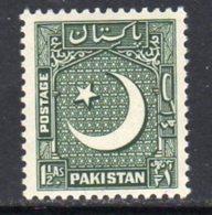 Pakistan 1949-53 1½a. Redrawn (points To Left) Definitive, Perf. 13½, MNH, (SG45a) (D) - Pakistan