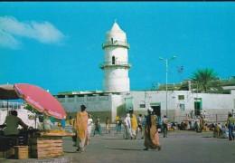 AFRIQUE---DJIBOUTI---la Grande Mosquée--voir 2 Scans - Djibouti